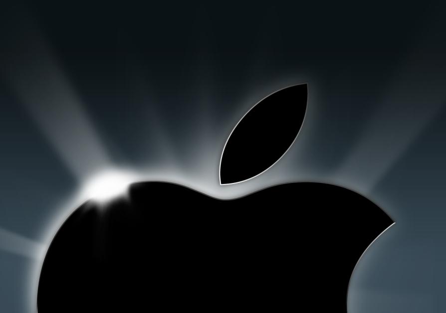 apple-macworld-logo.jpg